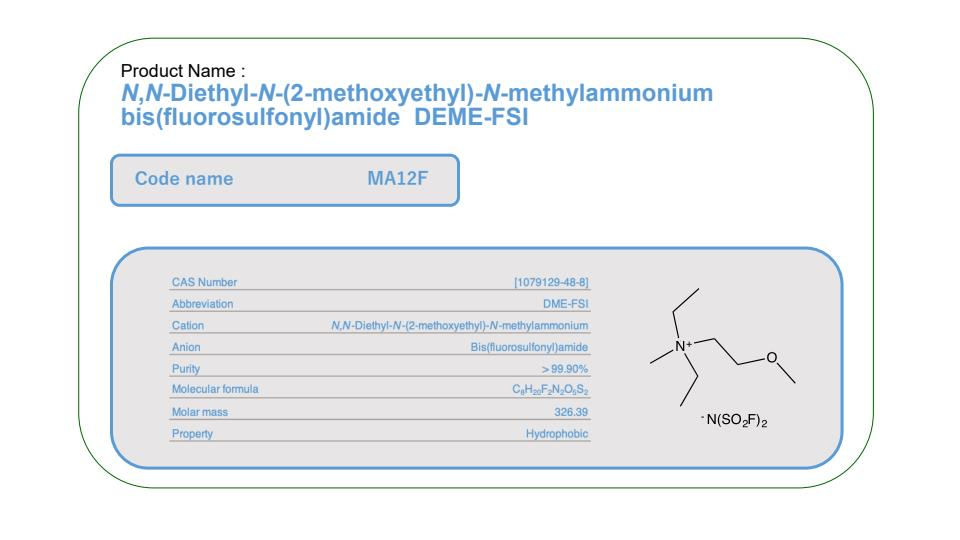 Product Name   MA12F         DME-FSI