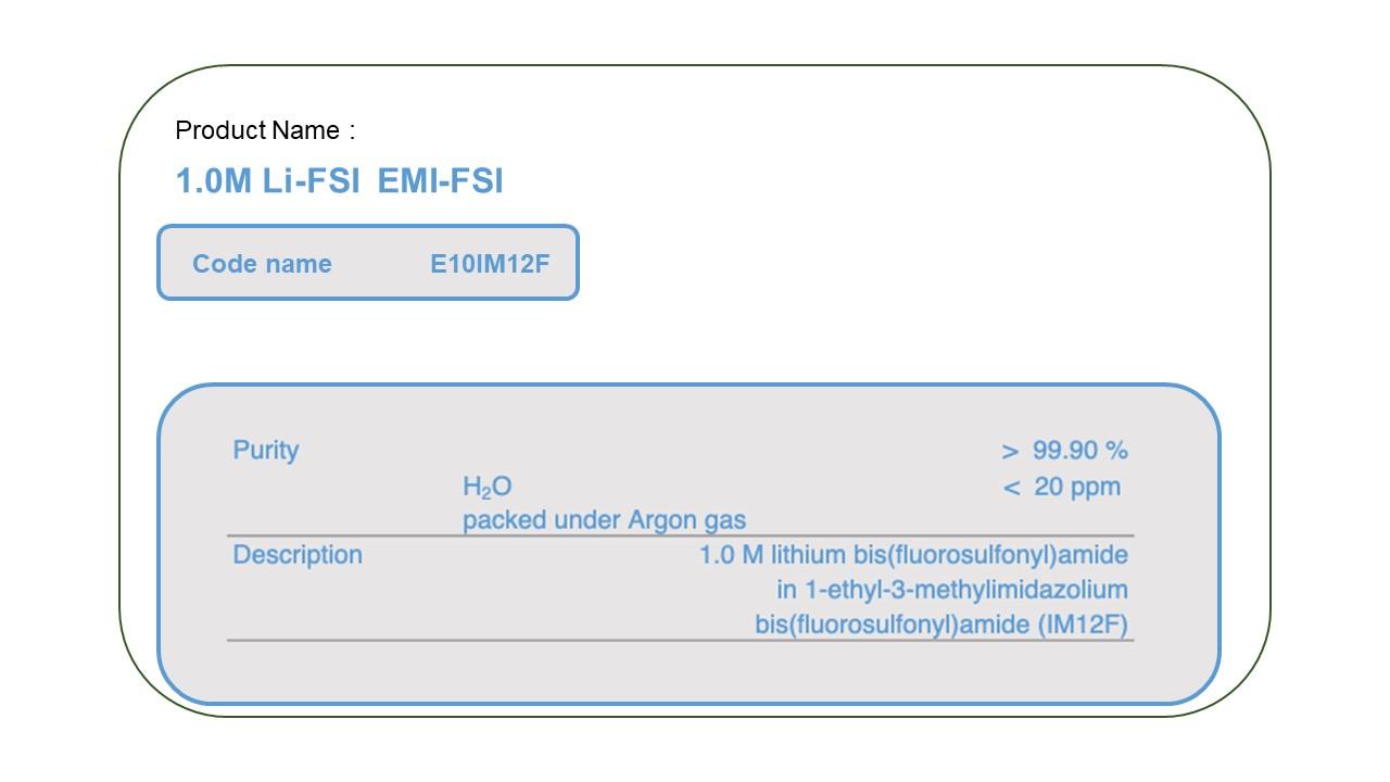 1.Product Name  E10IM12F  EMI-FSI
