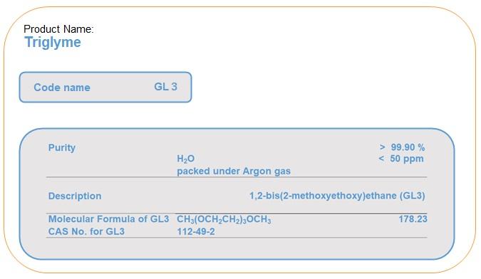 Product Name  GL4 Tetraglyme